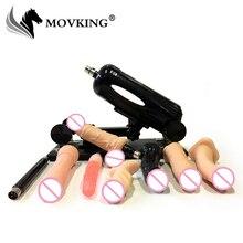 MOVKING máquina sexual de moda con consolador de bolas, pene suave, pistola de empuje automática de amor para mujeres, productos sexuales