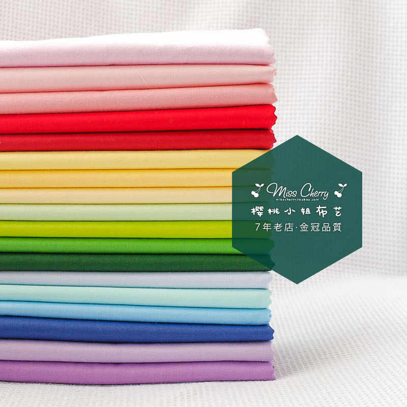 50x160cm/18pcs 25x24cm Bright pink plain solid color cotton twill fabric,DIY  handmade cloth Home, spring summer clothing 200g/m
