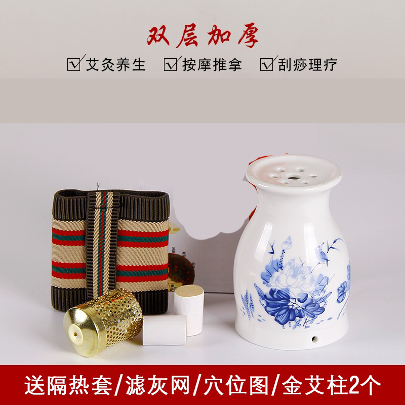 Moxibustion Pot Ceramic can tin moxa scrapping cup cupping massage warming Moxibustion traditinal therapy for arm leg abdomen go garden weekend 46 mobile 475 545 825