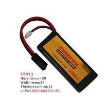 1pcs 100% Orginal FireFox 7.4V 1300mAh 20C Li Po AEG Airsoft Battery F2R13 цена в Москве и Питере