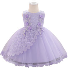 New Baby Girl Embroidery Sequins Bead Tulle Gown Princess Dress Infant Newborn Wedding Party Dresses Toddler Clothes 0-24M BW334(China)