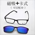 Супер Легкие Очки Полный Кадр Очки Кадр Пояса Магнит 3d Клип Солнцезащитные Очки Близорукость Очки Поляризованные Очки Nvgs 3D Объектив