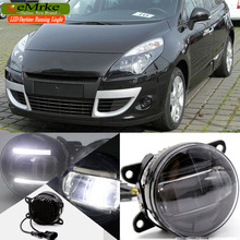 eeMrke For Renault Scenic II 2 3 2003 – up 2 in 1 Double Led Guiding DRL Fog Lights Lamp With Q5 Lens Daytime Running Lights