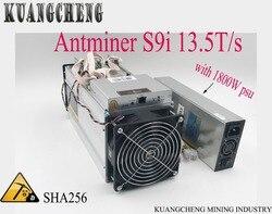 В наличии в старом стиле Antminer S9-13.5TH/s с PSU Bitmain Mining Machine лучше, чем Antminer l3  v9 T9