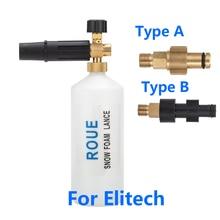 雪の泡ランス噴霧器/泡発生器/泡銃/高圧石鹸フォーマーため Elitech 圧力洗濯機車ワッシャー