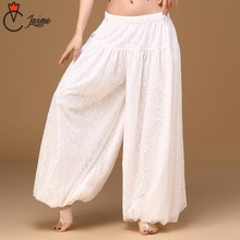 Gypsy Dance Bloomers Harem Hollow Pants lace ATS Tribal Style Belly Clothes Costume Accessories Women
