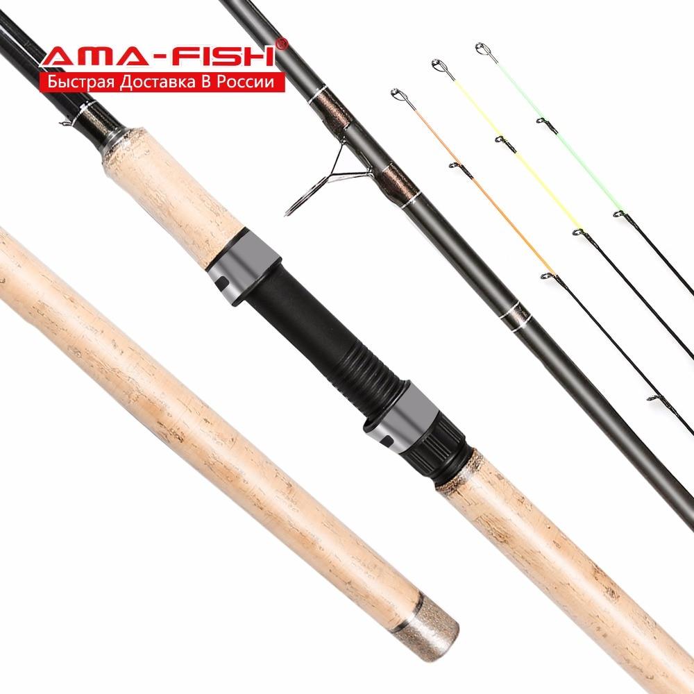 AMA-FISH <font><b>rod</b></font>,connector ,carbon fiber fishing <font><b>rod</b></font> <font><b>3</b></font>.<font><b>3</b></font> m <font><b>3</b></font>+<font><b>3</b></font> sections feeder medium 30-90 grams 210 grams weight