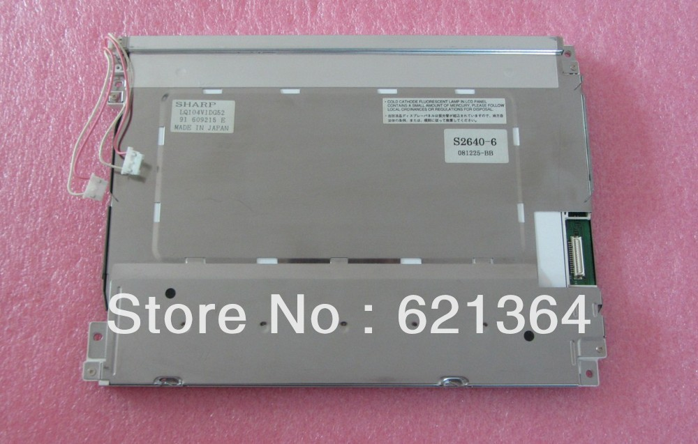 LQ104V1DG52 professional lcd sales for industrial screen
