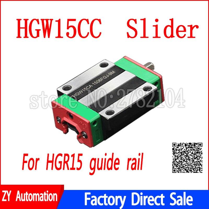 HGW15CC HGW15CA schiebe spiel verwendung HGR15 linear guide breite 20mm für CNC router