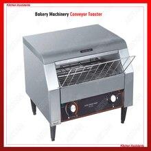 ECT2440 конвейерная булочка хлеб для пицци и печенья тостер печь Электрический 220 V 110 V