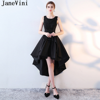 JaneVini High Low Black Bridesmaid Dresses for Weddings 2018 A Line Scoop Neck Lace Appliques Beaded Satin Prom Gowns Plus Size