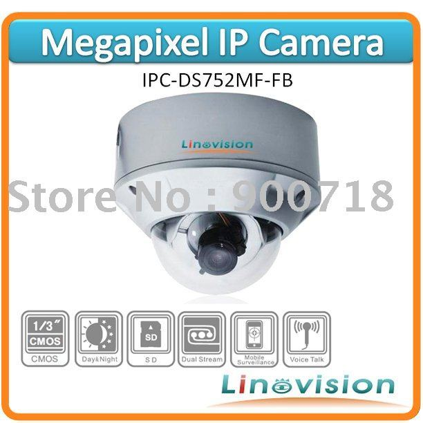 IPC-DS752MF-FB, Professional 2MP Vandal-proof IP Dome Camera with ePTZ, Vandal-proof, water-proof, POE, wholesale