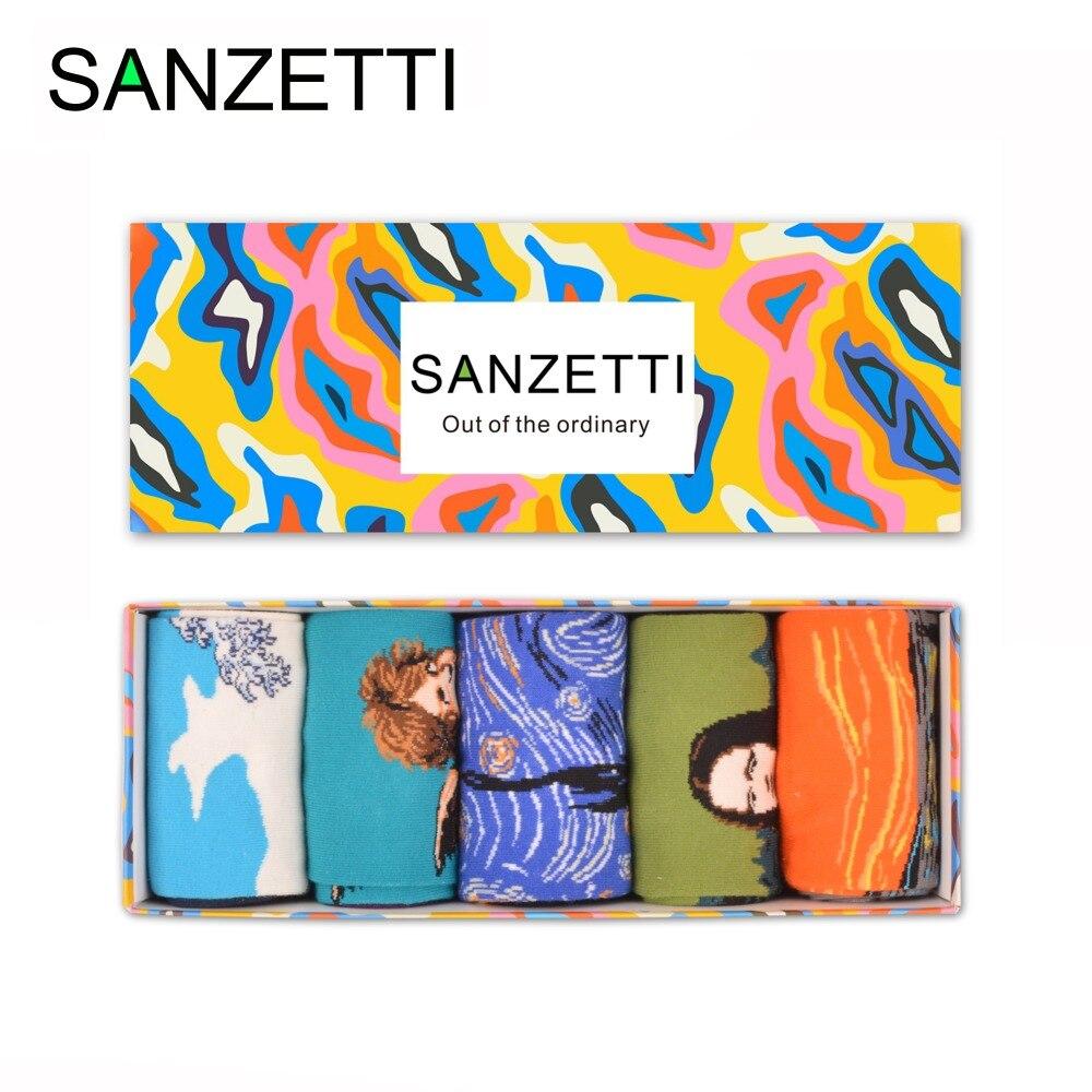 SANZETTI 5 Pairs/Lot GIFT BOX Men's Funny Combed Cotton Crew   Socks   Mona Lisa Van Gogh Casual Dress   Socks   Novelty Birthday Gifts