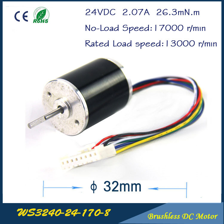 Reliable Performance 17000rpm  24VDC 2A  32mm Brushless DC Motor for DC FAN Air pump or gear box   Free shipping performance or instability