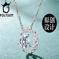 Luxury Crystal From Swarovski Permanent  AAA+CZ Moon pendant necklace Amethyst crystal jewelry new girls women