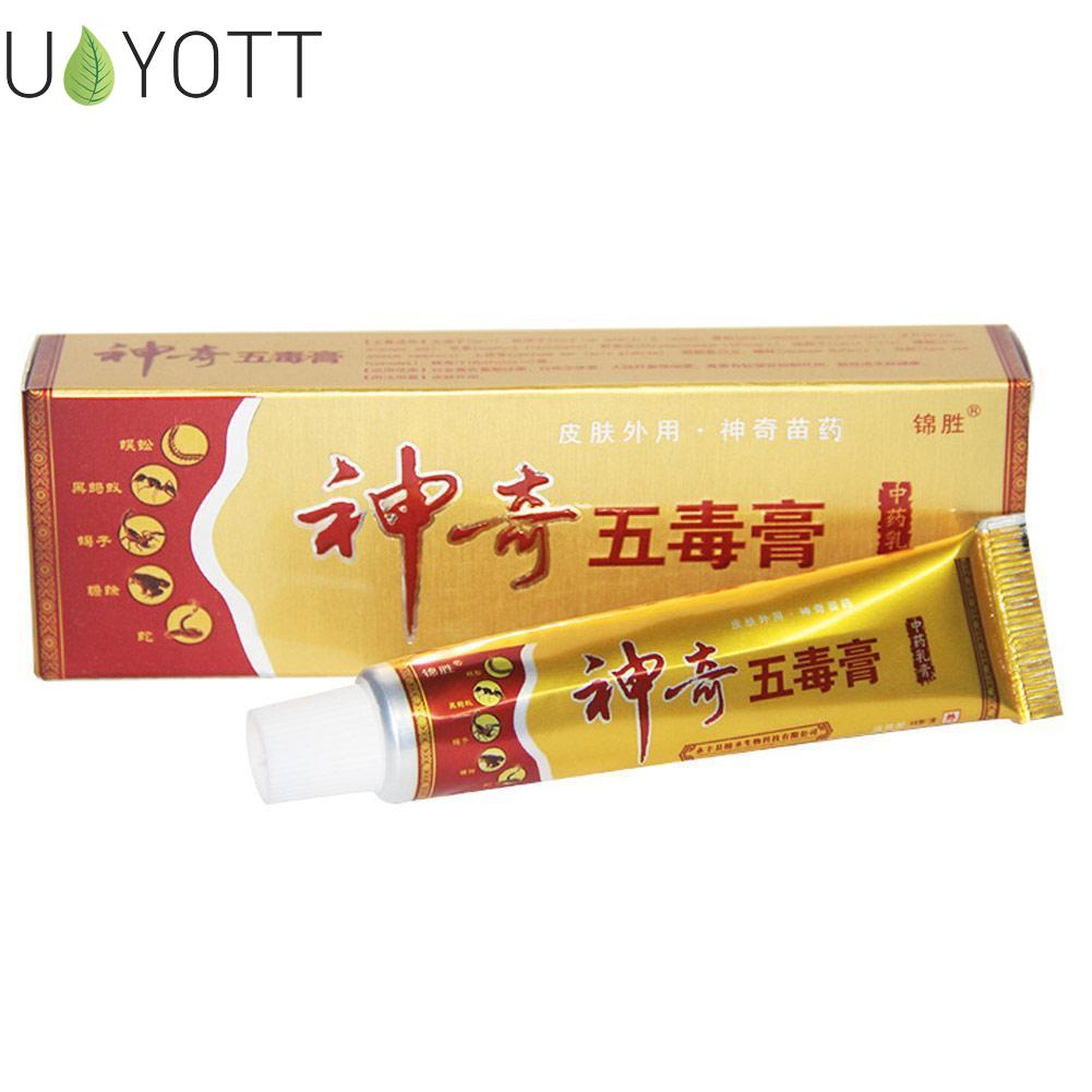 15g Skin Herbal Psoriasis Pruritus Cream Dermatitis Eczematoid Eczema Ointment Treatment Psoriasis Cream Skin Care Cream image
