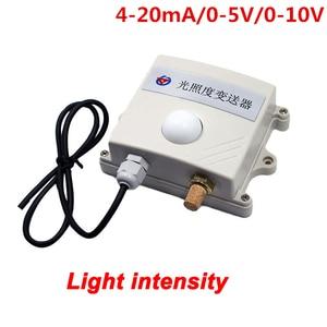 Image 1 - Livraison gratuite transmetteur de capteur dintensité lumineuse 4 20mA 0 10V 0 5V pour le contrôle de léclairage de ferme de serre agricole