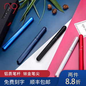 Image 5 - Free Shipping N9 Chinese Style Tai Chi Iridium Gold Pen Business Men Signature Pen Students with Fountain Pen