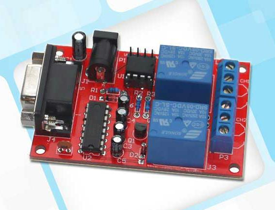 Free Shipping!  1pc   SR-104 serial control 2-channel relay module SENSORFree Shipping!  1pc   SR-104 serial control 2-channel relay module SENSOR