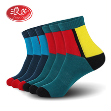 Men cotton socks brand man sport colorful men (6pairs/lot) Plus size (EU 39-46) (US 7.0-12.0) 6pais/lot Langsha