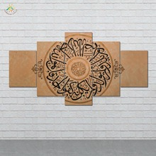 Religion Font Art Wall Art HD Prints Canvas Art Painting Modular Picture And Vintag Poster Canvas Painting Home Decor 5 PIECES frameless dancing girl oil painting butterfly wall poster canvas art hd modular picture home decor 3 pieces