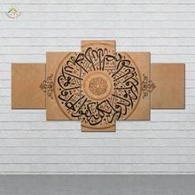 купить!  Религия Шрифта Wall Art HD Отпечатки На Холсте Живопись Модульная Картина И Vintag Плакат Живопись