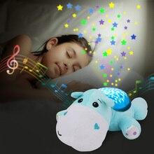 LED Night Light Luminous Plush Toy Baby Stuffed Plush Animals Toys W/ Music Star Lamp Projector Sleeping Toys For Girls Children