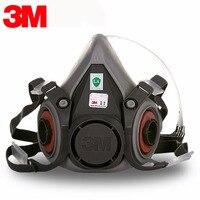 3M 6200 Gas Masker 6000 Serie Half Gezichtsstuk Herbruikbare Respirator Kleine 6100/Medium 6200/Grote 6300-in Chemische stofmaskers van Veiligheid en bescherming op