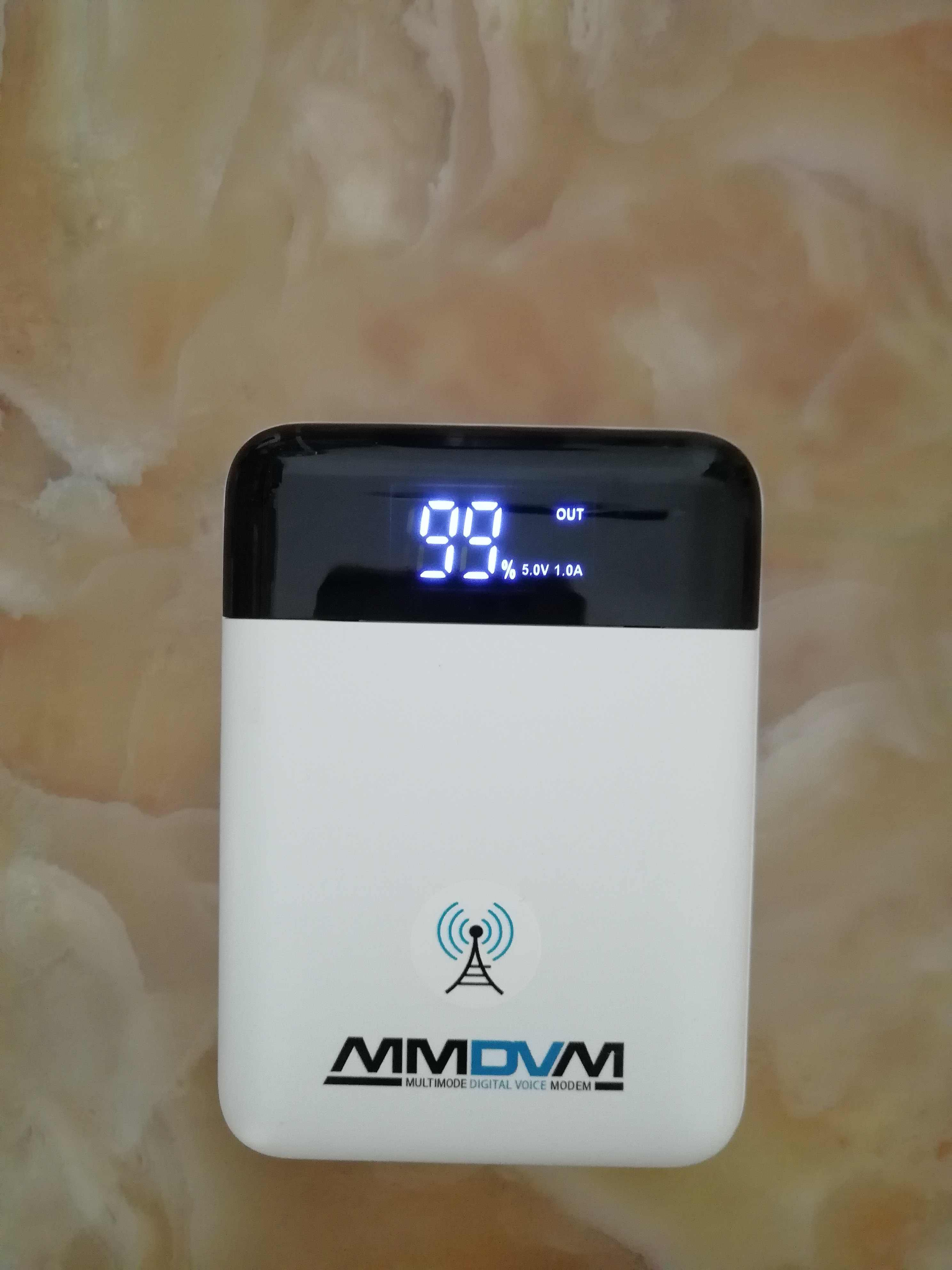 Simplex Portable hotSPOT MMDVM(built in battery) DMR/YSF/P25