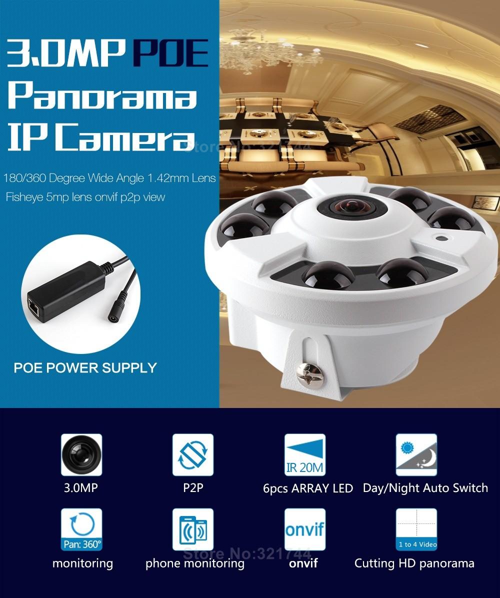 IPCX-PC2804B3MPQ-P_01