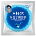 BIOAQUA 8 Glasses Of Water Whitening Face Mask Oil-control Shrink Pores Blackhead Acne Treatment Skin Care