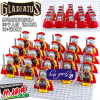 Haogaole 1leader 20pcs Medieval Castle Knights The Lord Of The Rings Mini Blocks Brick Toy Armor