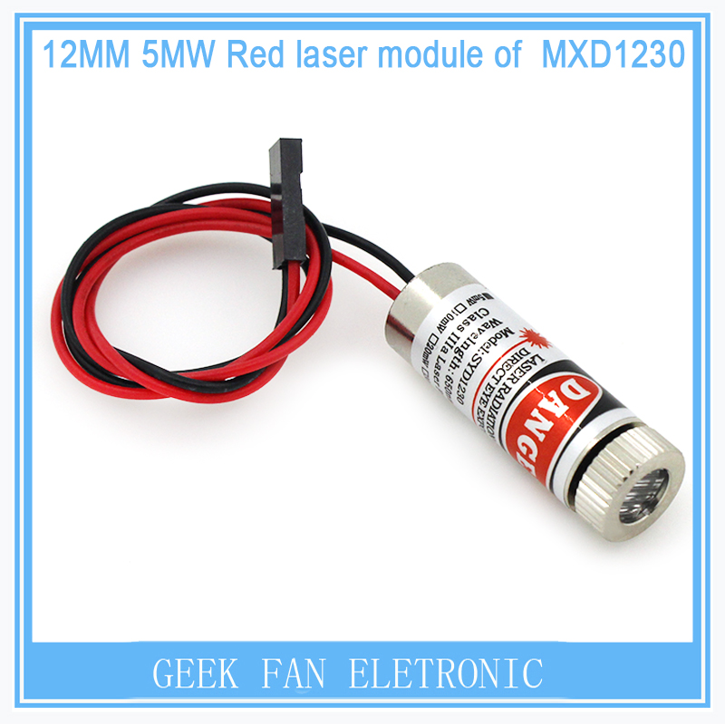 New 12mm 5mw red line laser module mxd1230 point spot size for Red line printing