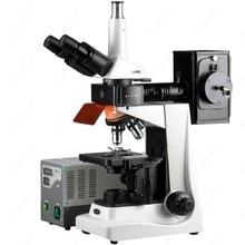 Trinocular EPI Fluorescence Microscope–AmScope Supplies 40X-1600X Trinocular EPI Fluorescence Microscope