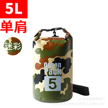 Açık spor su geçirmez kova çanta 20L kamp plaj PVC örgü sürüklenme su geçirmez çanta su geçirmez çanta özel