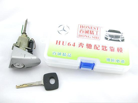 Best Quality <font><b>HU64</b></font> Honest Car Auto Key Profile Mould For Locksmith Key Cutter image
