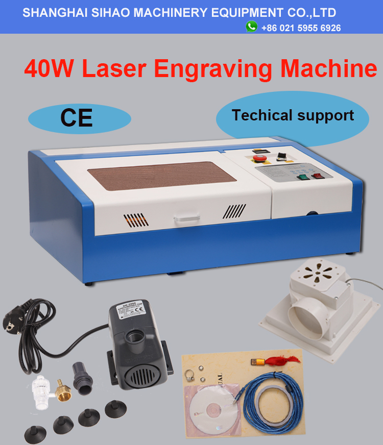 40W Laser Engraving Machine NEW Style