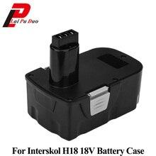 עבור Interskol H18 18 v סוללה מקרה (אין סוללה אין תאים) עבור כוח כלים תרגיל נטענת סוללה פלסטיק פגז