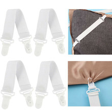 4Pcs Buckle Elastic Band For Bed Gum Sheet Mattress Cover Blankets Elastic Tape Home Grippers Clip Holder Rubber Fasteners Clip(China)