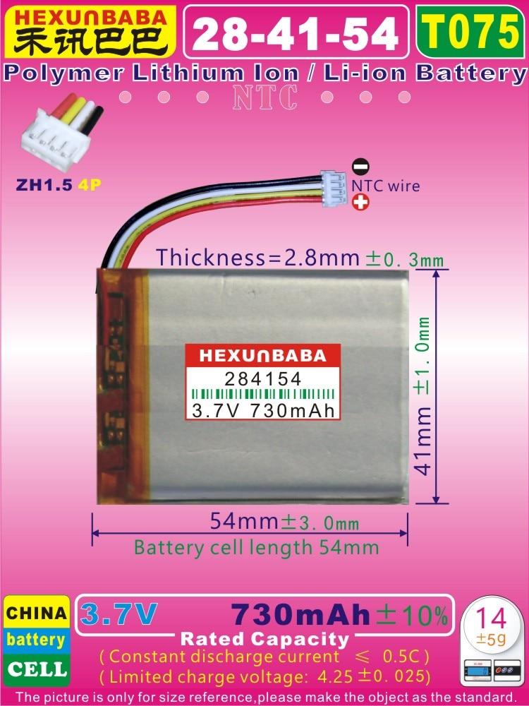 2 шт. [T075] 3,7 V 730 mAh [284154] NTC; 3 провода; ZH1.5; полимерная литий-ионная аккумуляторная батарея для spealer, mp3; J B L Go 2, Go 2 H; MLP284154; 1ICP3/41/54
