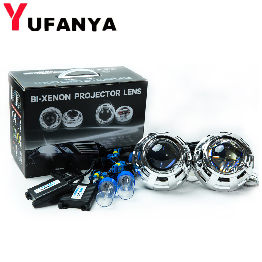 3 inch H4Q5 car styling bi xenon Projector Lens with xenon kit for d2h xenon bulb hid retrofit free shipping new m803 2 5 car motorcycle universal headlights hid bi xenon projector kit and m803 hid projector lens for free shipping
