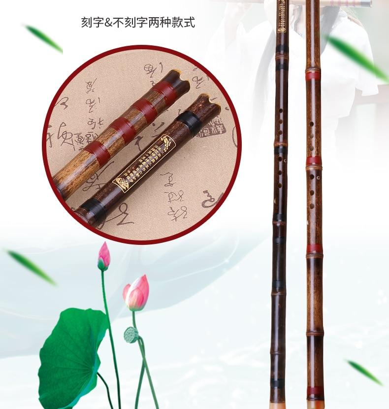 Dutiful Fg Fine Bitter Bamboo Flutes In One Stanza Plain Flute Music