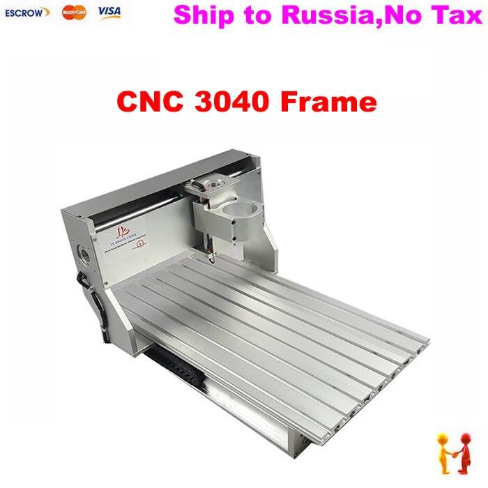 CNC gravure machine cadre 3040 kit de bricolage bois routeur