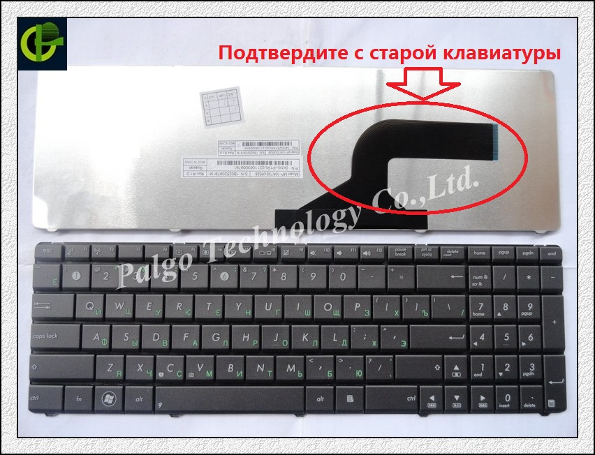 Russian RU Keyboard for Asus K54D K54HR K54HY N53TK X55VD G60JX G60V G60VX G72 G72GX G72JH A52DR A52DY BLACK laptop keyboard