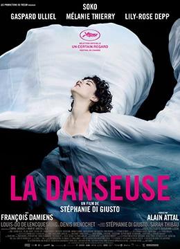 《舞女》2016年法国,比利时,捷克剧情,传记,歌舞电影在线观看