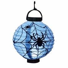 Водить вокруг висит Бумага Фонари Праздничное освещение Хэллоуин реквизит Тыква bat Паук свет для дома двор праздник Декор