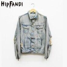 HIPFANDI 2017 Fashion Streetwear Jean Mens Jackets And Coats Men Clothes Latex Hip Hop Zipper Ripped