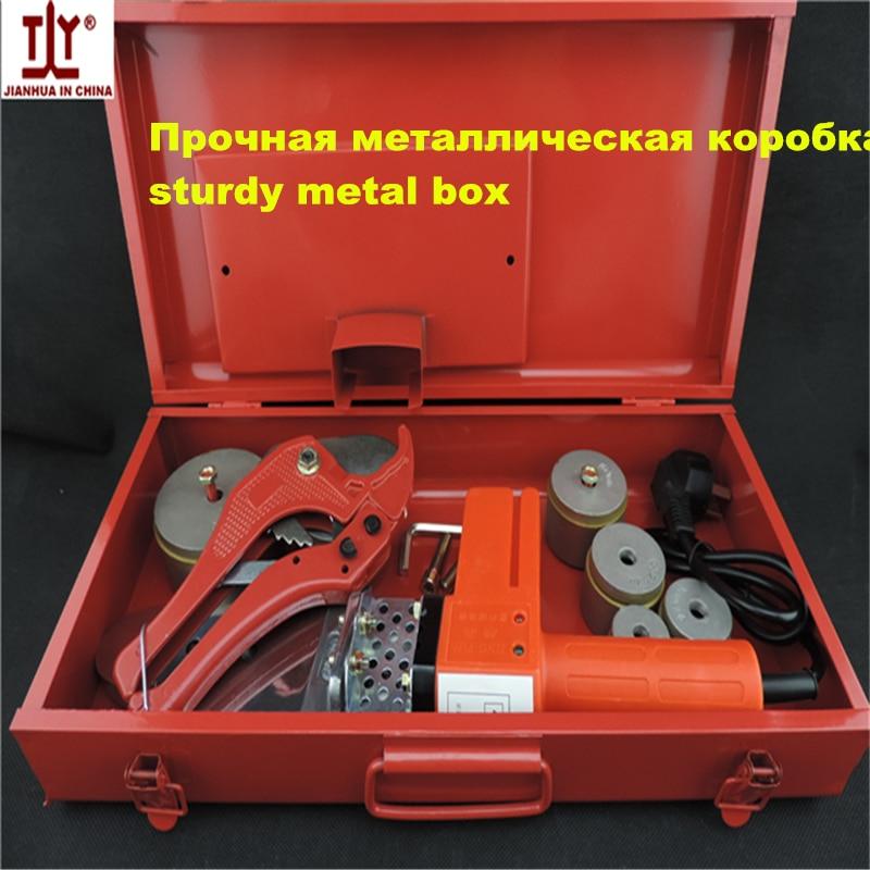 Envío gratis espesar 20-63mm 800W 220 / 110V PPR máquina de - Equipos de soldadura - foto 6