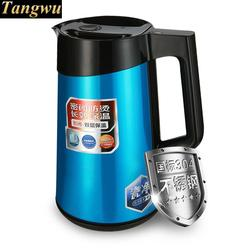 double layer insulated 1.7 L electric kettle for cooking water kettles