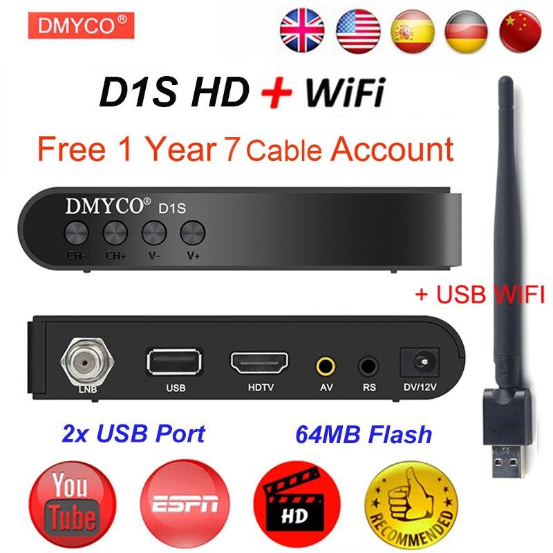 DMYCO Receptor de Satélite Sintonizador de TV Decodificador D1S DVB-S2 LNB Com a Europa Espanha Portugal Canais Apoio Conta Powervu Receptor HD